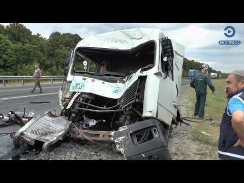В ГИБДД сообщили подробности смертельной аварии под Кузнецком