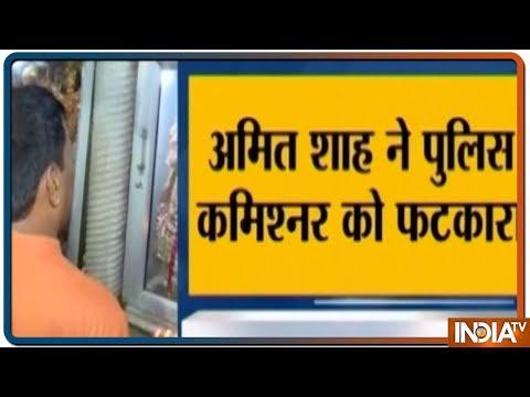 Delhi के मंदिर में तोड़फोड़ पर MHA सख्त, Amit Shah ने पुलिस कमिश्नर को फटकारा