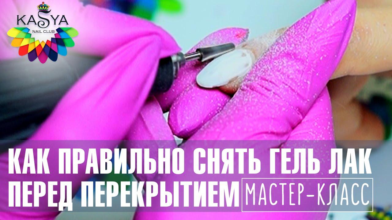 Ногти Фото Гель Без Рисунка