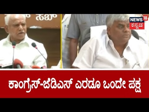 HD Revanna Hits Back At BS Yeddyurappa's Comment On Siddaramaiah; Says Government Will Be Stable