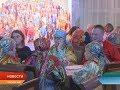 Клубу землячеств Ненецкого округа 15 лет