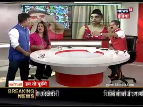 News 18 की Live Debate से धक्का मारकर भगाया गया Ram Rahim और Honeypreet के प्रवक्ता को !!