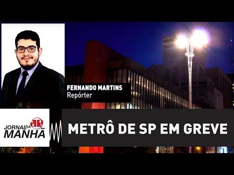 Metrô de SP em greve: Confira quais linhas funcionam de forma parcial