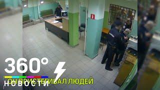 Полицейского судят за избиение задержанных