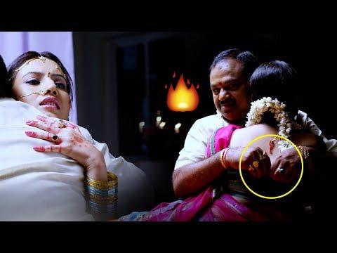 Director Cheating Anusmriti Scenes || Latest Telugu Movie Scenes || TFC Film News
