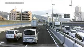 危険車両・阪神高速事故・コゼリアイからのぶつけ合い!・かろうじて回避 thumbnail