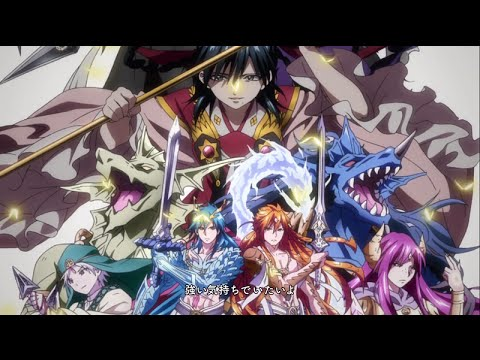 Image - The Best of Magi 2.png | Magi Wiki | Fandom powered by Wikia