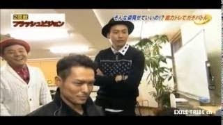 exileカジノ, exile 情熱の花, exile rising sun, exile tribe the revo...
