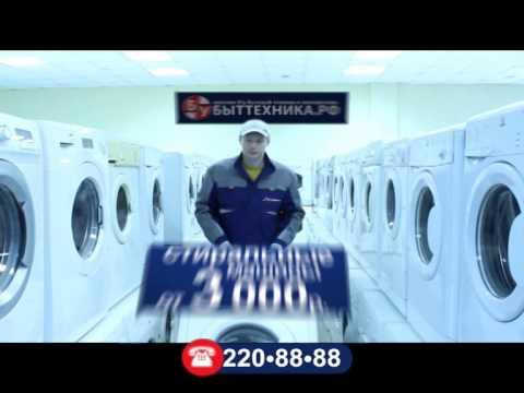 Стиральная машина Samsung WW60J4210HW - YouTube