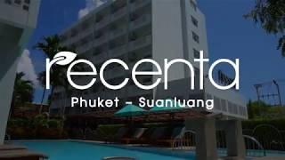 [REVIEW] Recenta Phuket Suanluang | โรงแรม ที่พัก ภูเก็ต