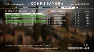 Battlefield™ 1_превосходство 10