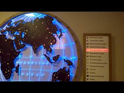 Светящаяся карта полезных ископаемых. Автоматическая смена программ.