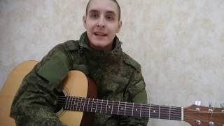 Как играть: LIZER - КОРАБЛИ НА ГИТАРЕ (Аккорды, бой, разбор песни, уроки гитары)