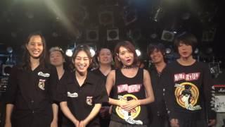 8月26日(土)27日(日) 横浜アリーナ @JAM EXPO 2017にご出演の ひめキュ...