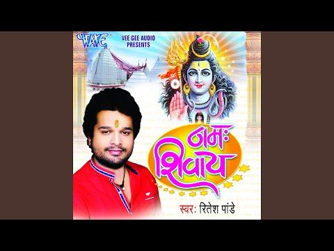 Ek Chhoti Si Ladki Parwati
