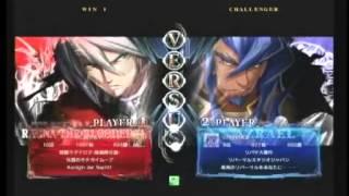 BBCP 12/31/2012 Kohatsu - Shikoku Ensei Sei VS Kohatsu Part 1/2