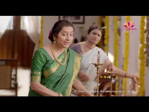 Jana Vishesh Tamil