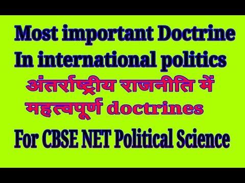 important doctrines of international politics  in hindi