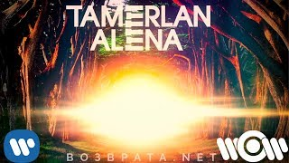 TamerlanAlena - Возврата. NET | Official Lyric Video