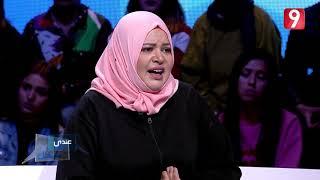 Andi Ma Nkollek | أميمة : سلفي منع كرهبتو مالنار و خلى راجلي يتحرق