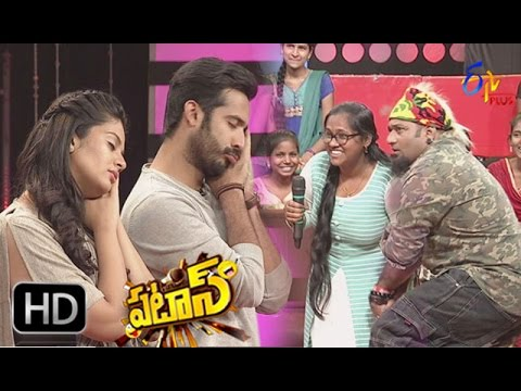 Patas | 28th February 2017 | Full Episode 387 | ETV Plus