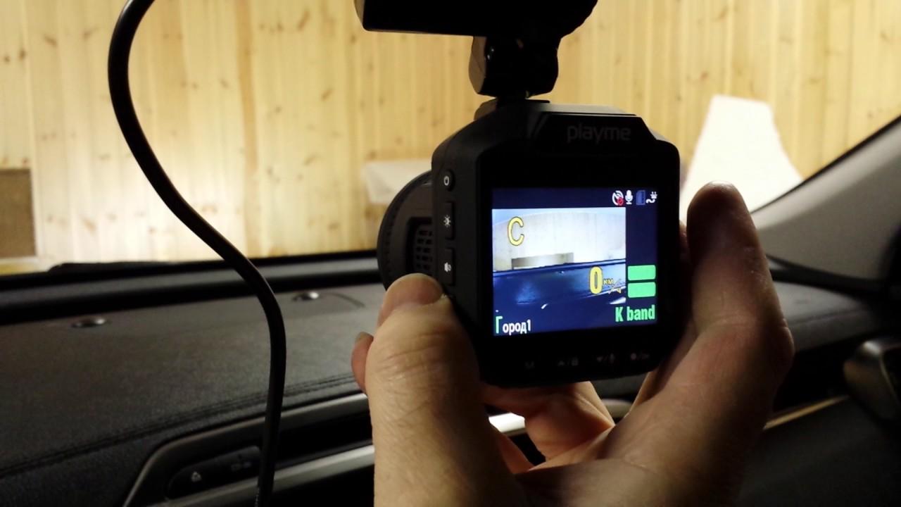 Купить видеорегистратор playme можно недорого с доставкой по москве и всей. /видеорегистраторы /видеорегистраторы playme. Playme back.