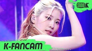 [K-Fancam] 퍼플키스 채인 직캠 'Ponzona' (PURPLE KISS CHAEIN Fancam) l @MusicBank 210409