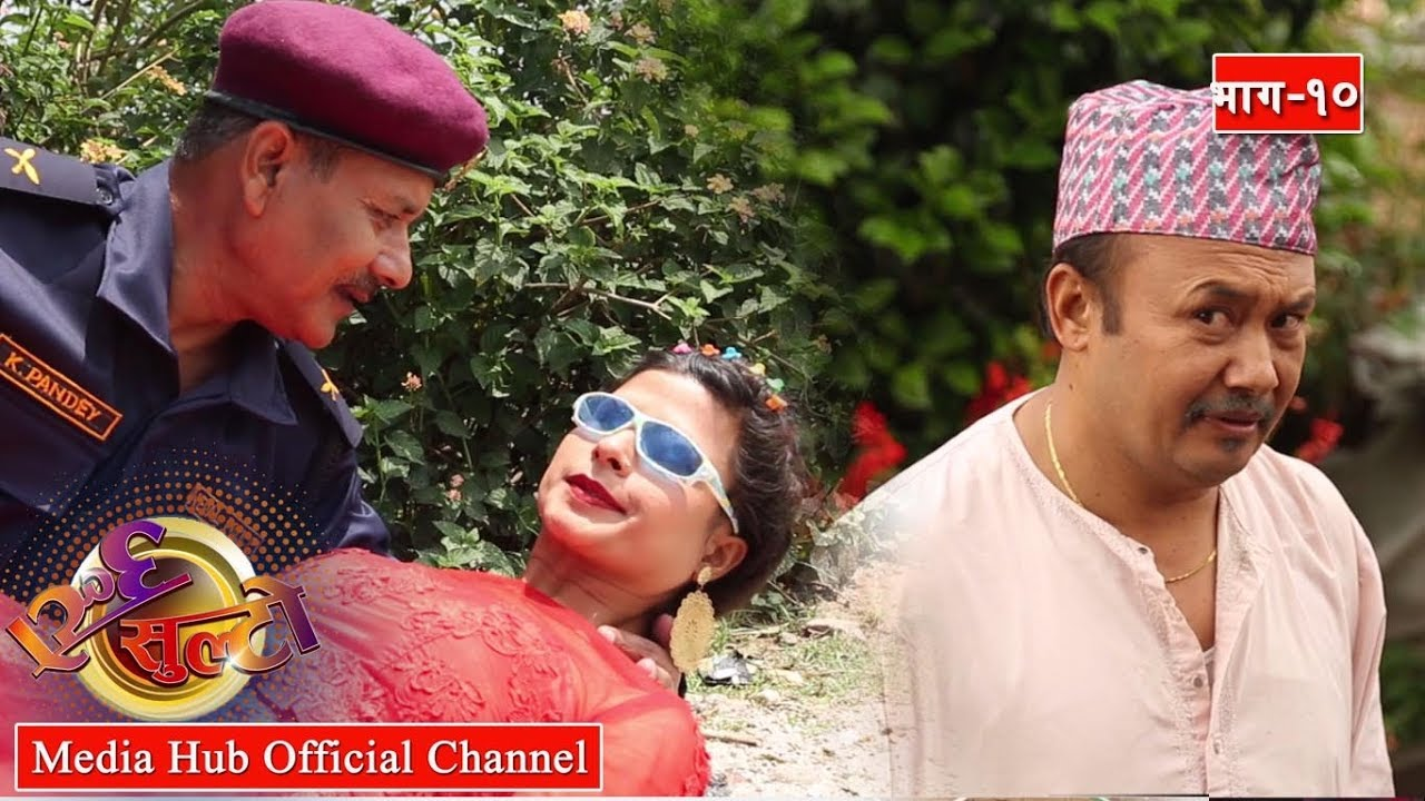 Ulto Sulto Episode-10, may -2-2018, By Media Hub Official Channel