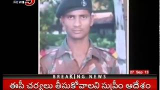 Army Jawan from Vizianagaram killed in Srinagar firing  - TV5