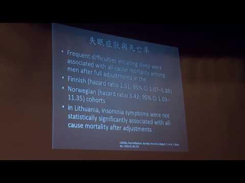 Preview - 2016-08-14 Session 6 安眠藥之功與過 (尤香玉)