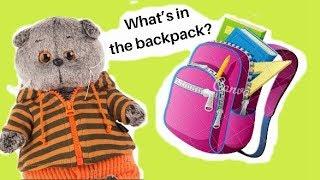 Что в ШКОЛЬНОМ РЮКЗАКЕ у Басиков / Show that in school backpack  my toys