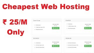 Cheapest Web Hosting Only 25 Rupees month - Event Blogging Part 1