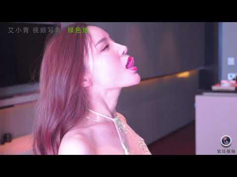 果哥视频 艾小青 秀人 thumbnail