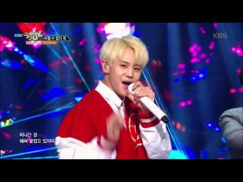 뮤직뱅크 Music Bank - 어쩔 수 없지 뭐 - 하이라이트 (Can Be Better - Highlight).20171020