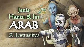 Jenis Hantu & Jin Arab serta Ilustrasinya | Kartun Hantu & Cerita Misteri Horor #HORORTIME