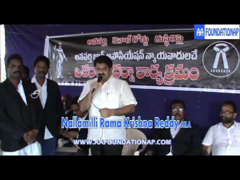 Anaparthi Bar Association Advocates One Day Dharna for Anaparthi Canal Road | AA Foundation AP