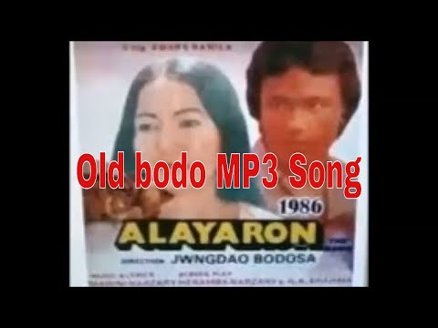 Alaiaron Title song || old mp3 song Alaiaron bod file ||