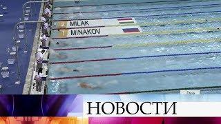 Российская сборная выиграла еще несколько медалей на юношеских Олимпийских играх в Аргентине.