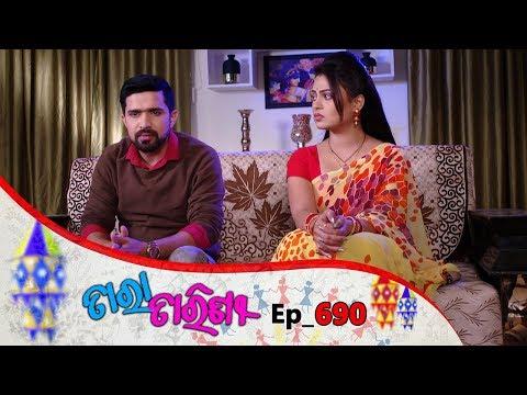 Tara Tarini | Full Ep 690 | 22nd Jan 2020 | Odia Serial – TarangTV