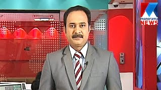പത്തു മണി വാർത്ത | 10 A M News | News Anchor - Fiji Thomas | February 24, 2017 | Manorama News