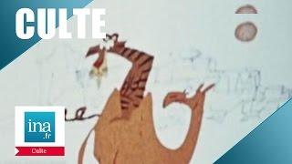 Culte: Les Animaux Du Monde, générique 1977 | Archive INA