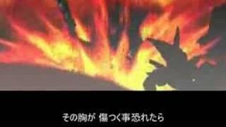 Movie:SRWα3 BGM:炎皇合神!ソルグラヴィオン!! DGG arts only movie...