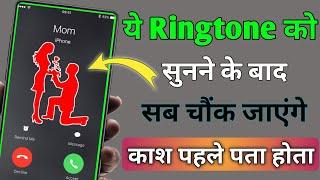 Get MobCup Ringtones: New Popular Ringtones 2020 Free 🎵 1 MILLION ringtones & wallpapers!