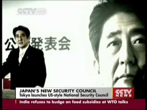 Tokyo launches US-style National Security Council