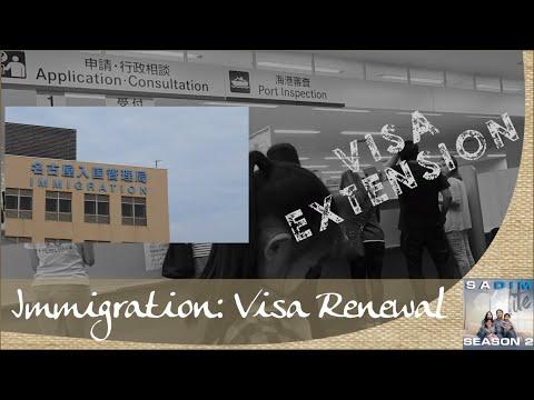 Immigration: Visa Renewal │ 入国管理所 (ビザの延長) │ Sadim Lite