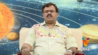 Jodhida Neeram| [Epi - 90] 'Know About Zodiac