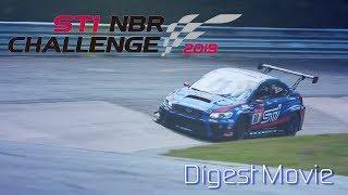 NBR CHALLENGE 2019 ダイジェスト