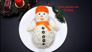 Салат на новый год / Салат Снеговик / Рецепты на Новый Год