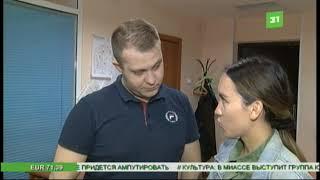 Челябинские пенсионеры отдали за ремонт компьютера 35 тысяч рублей