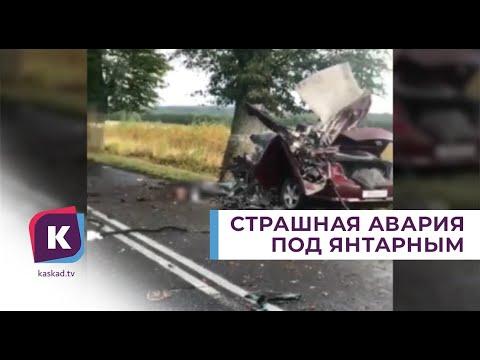 Стали известны подробности смертельной аварии в районе Поваровки